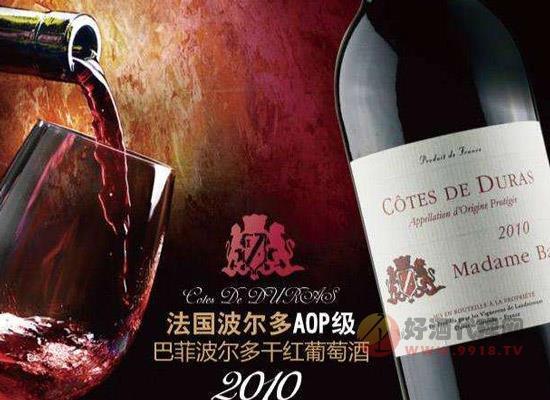 波尔多干红葡萄酒加盟,加盟厂家推荐