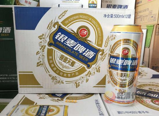 銀麥啤酒產地是蒙陰縣嗎,銀麥啤酒哪里生產的