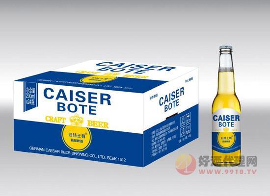 凯撒啤酒代理赚钱吗,进口啤酒如何做代理
