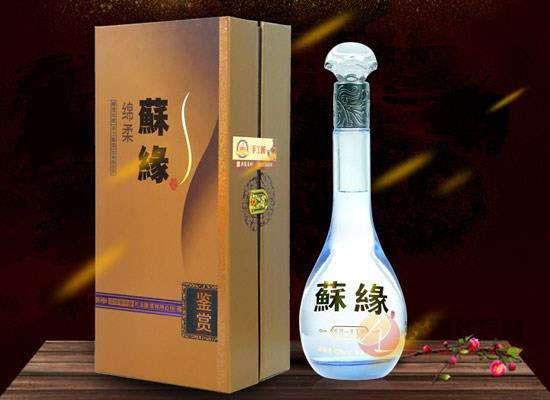 雙溝蘇緣酒怎么樣,綿柔型42度金蘇好喝嗎