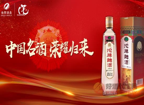 国产名酒,荣耀归来,沱牌开启定制开发业务