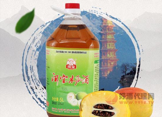 云南特色果酒有哪些,洱宝木瓜酒怎么样