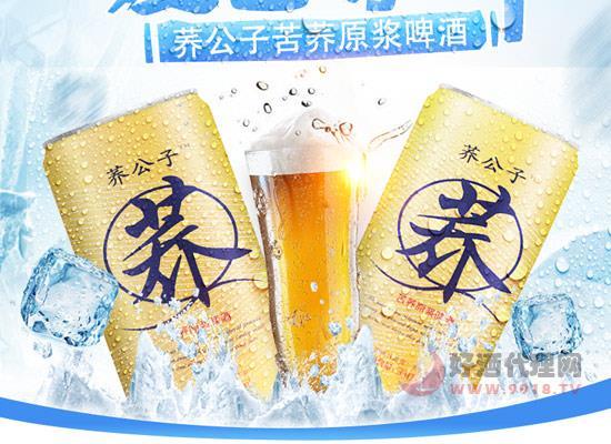 蕎公子苦蕎啤酒好喝嗎,喝起來味道如何