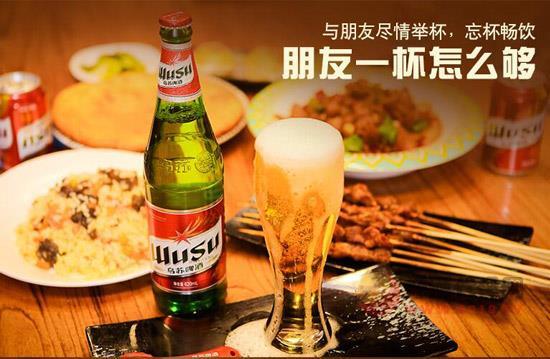 我想做乌苏啤酒代理商,乌苏啤酒代理加盟条件
