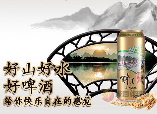 青島山水啤酒代理,山水啤酒代理條件 加盟前景