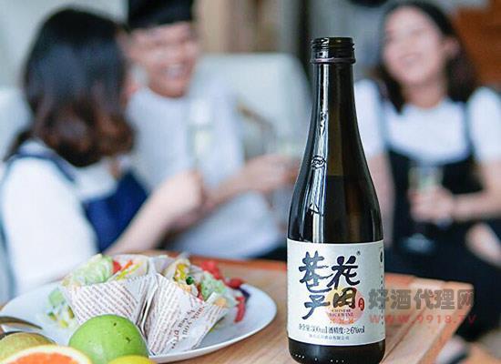 西安花田巷子米酒多少錢一瓶,300ml女士小瓶裝價格