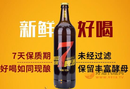 泰山原漿啤酒7天鮮活多少天過期,過期還能喝嗎
