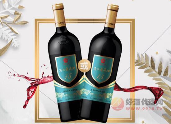 通化葡萄酒属于什么红酒,有什么特点