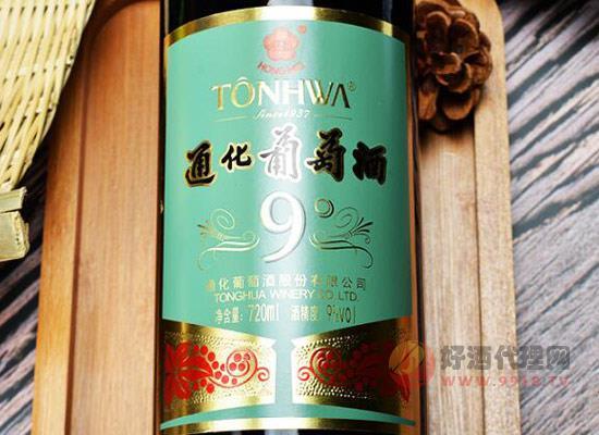 吉林通化葡萄酒,通化红梅山历练时光,匠心典藏!