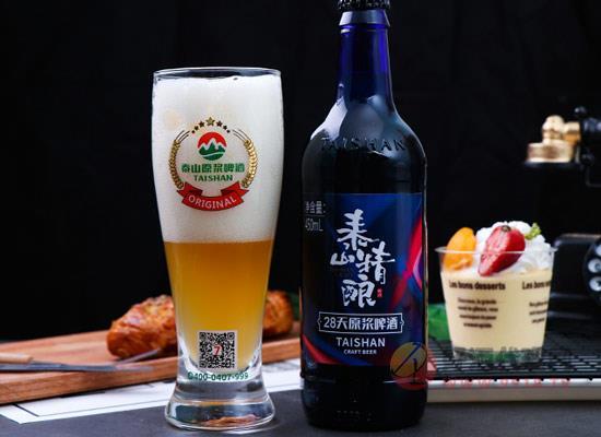 泰山原漿啤酒28藍色極光版怎么樣,28指的是什么