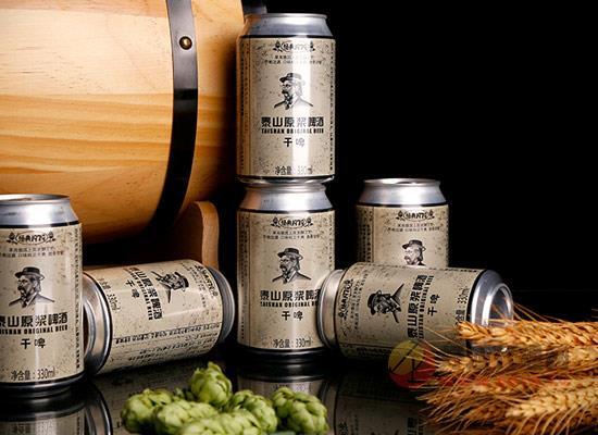 泰山原漿啤酒多少錢,干啤拉罐罐裝啤酒價格怎么樣