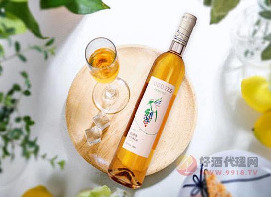 如云在野冰白葡萄酒價格怎么樣,一瓶多少錢