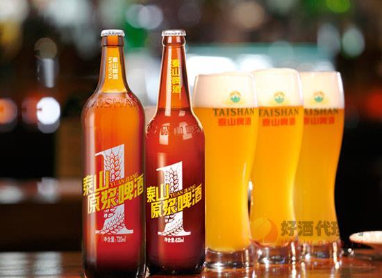 泰山原漿啤酒好喝嗎,與普通的啤酒有什么區別
