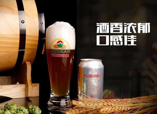 泰山原漿啤酒代理加盟怎么樣,代理流程有哪些