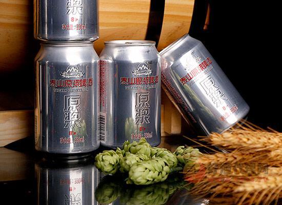 泰山原浆啤酒怎么代理,代理条件有哪些