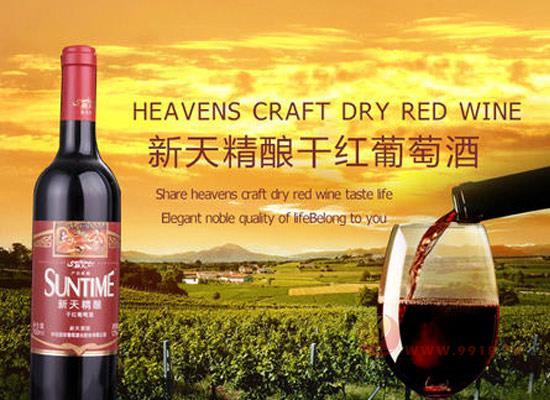 新天新疆紅葡萄酒好喝嗎,葡萄酒也可以望聞問切