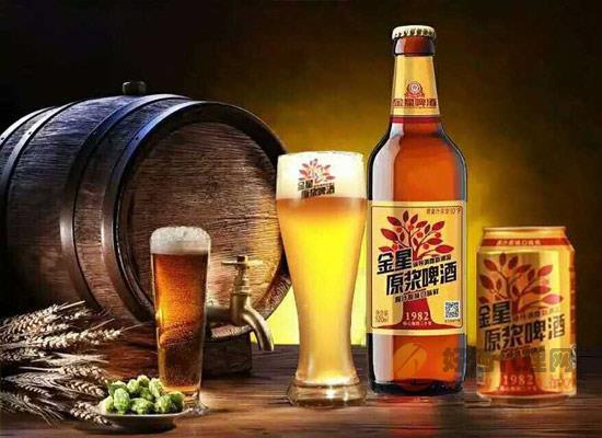金星啤酒好喝吗,喝啤酒当然就得喝金星原浆啤酒