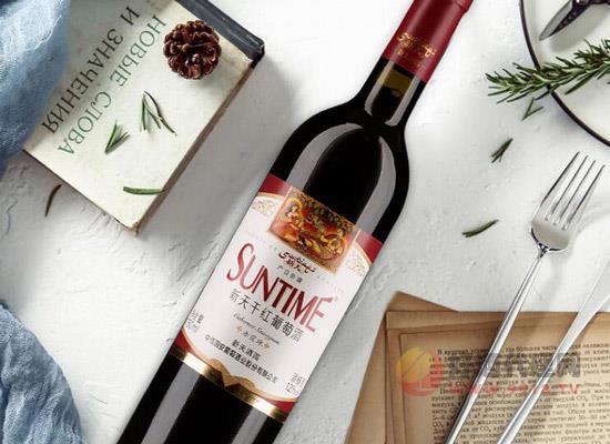 新天葡萄酒多少錢一瓶,新天赤霞珠干紅葡萄酒價格