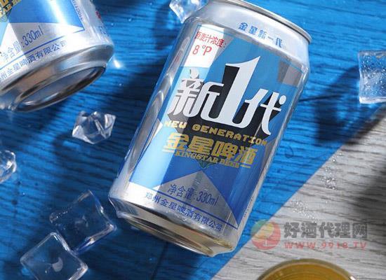 金星啤酒新一代多少錢,330ml罐裝新一代整箱價格