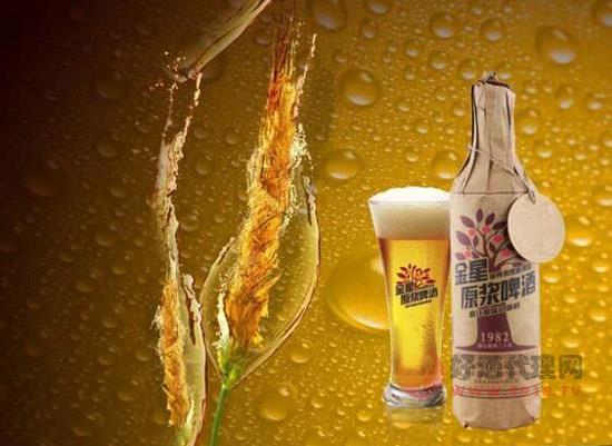 金星原漿啤酒750ml價格,金星原漿啤酒多少錢一箱