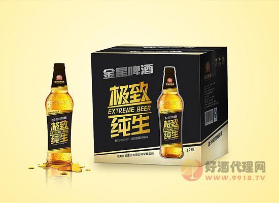 如何做一位成功的金星啤酒代理商,应具备哪些技能
