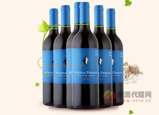 進口自葡萄酒價格貴嗎,小企鵝梅洛干紅葡萄酒價格怎么樣