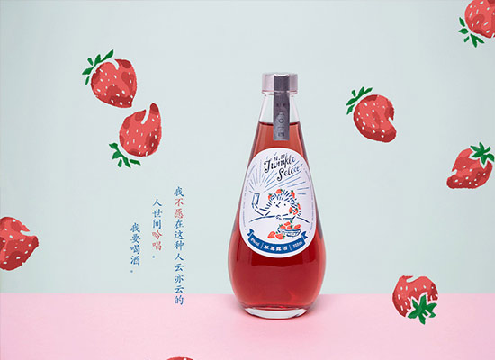 桂魄草莓果味甜酒好喝吗,酸甜爽口,美味天成