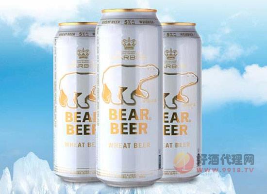 德國啤酒價格貴嗎,哈爾博白熊啤酒500ml多少錢