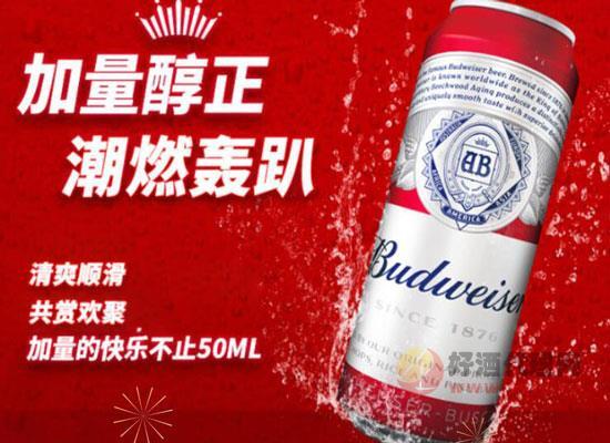 百威啤酒红铝罐好在哪,为什么受大众欢迎