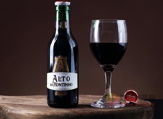 埃爾圖干紅拉環葡萄酒怎么樣,小巧精致,女士專屬酒水