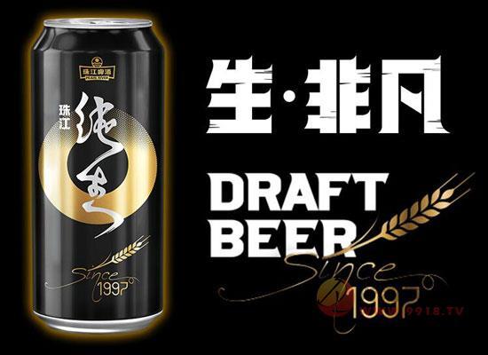 珠江純生1997黑金多少錢一瓶,黑金珠江純生啤酒的價格
