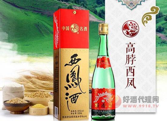 綠瓶廠價提20%以上,西鳳多款自營產品全線調價