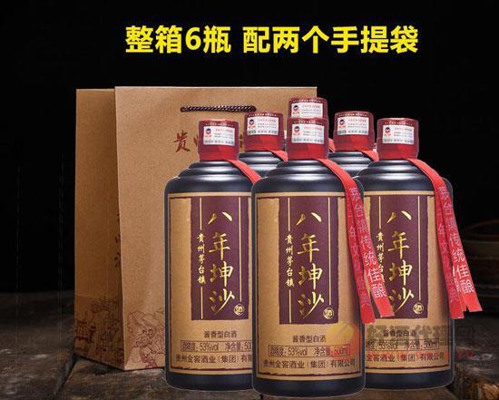 茅台镇酱香坤沙酒,更高品质的纯粮酒!