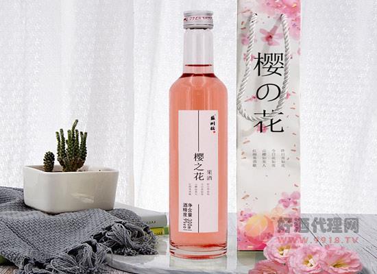 蘇州橋櫻之花果酒價格貴嗎,一瓶多少錢