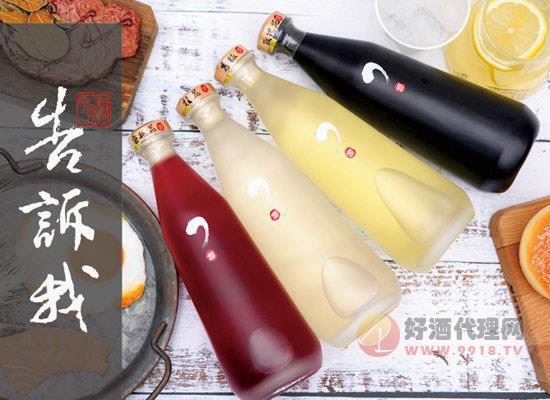 国产艾薇果酒的特点是什么,三种口味,多种选择
