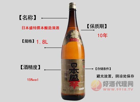 日本清酒好喝吗,日本盛清酒口感怎么样