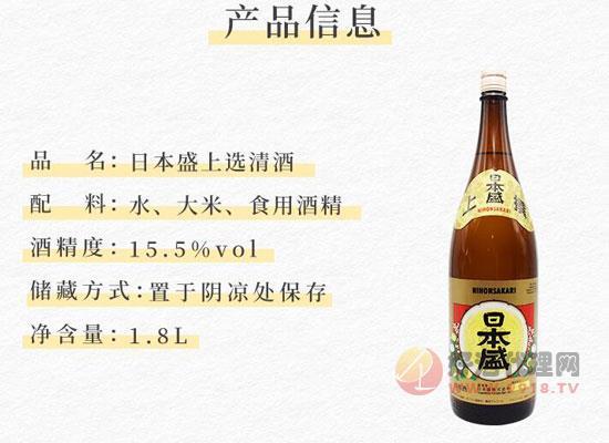 日本盛清酒多少钱一瓶,日本盛清酒价格1.8升
