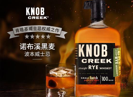宾三得利黑麦波本威士忌怎么样,喝起来味道如何
