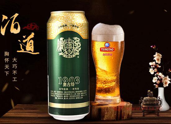 青岛啤酒价格贵吗,奥古特500ml一箱多少钱