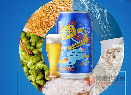 千島湖樂享時光啤酒怎么樣,美味清爽,時尚酷炫