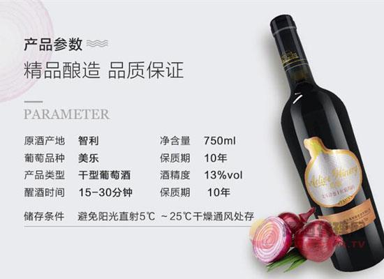 红酒加洋葱,烟台爵雅洋葱红酒有哪些优势