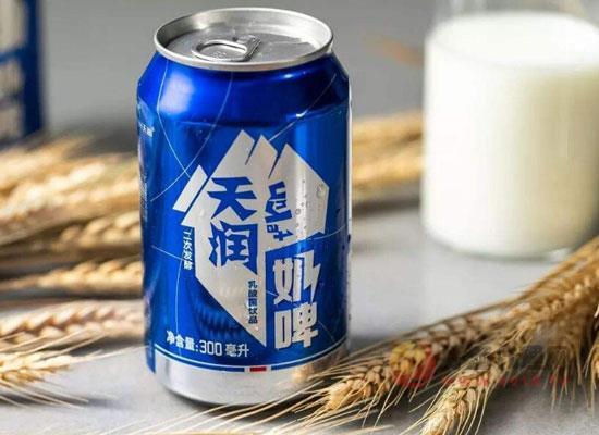 奶啤酒精度数多少,天润奶啤酒精度