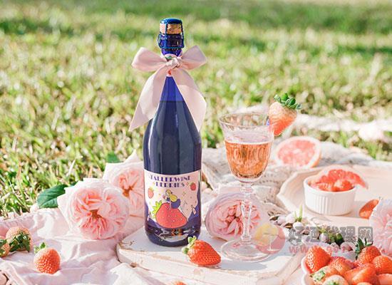 星云草莓起泡酒價格貴嗎,一瓶多少錢