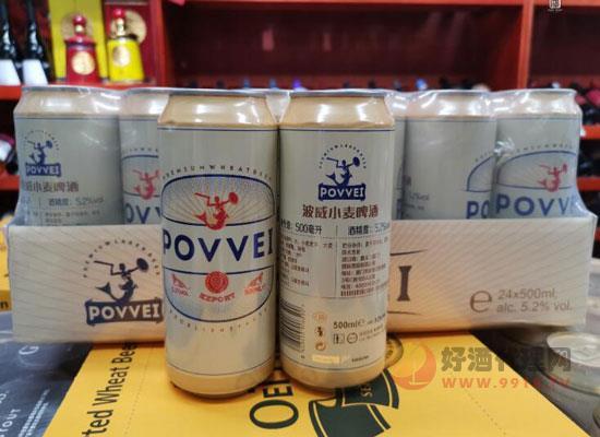 波威啤酒好喝吗,西班牙波威小麦啤酒口感