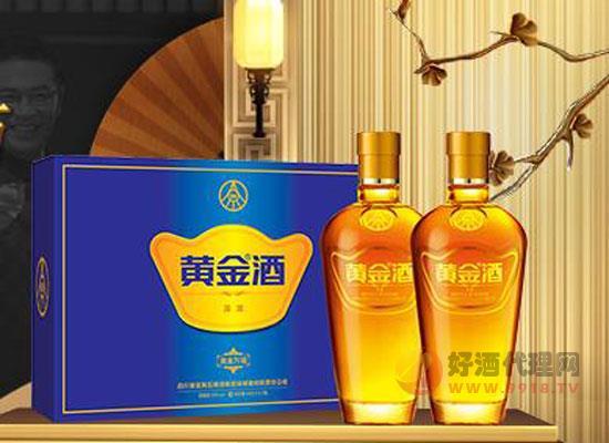 黄金酒多少钱一瓶,五粮液39度黄金酒价格