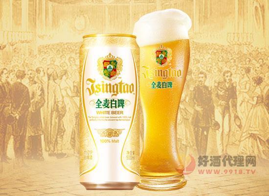 青岛全麦白啤酒价格贵吗,一箱多少钱