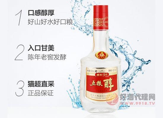 五糧醇42度一瓶多少錢,42度五糧醇酒價格表
