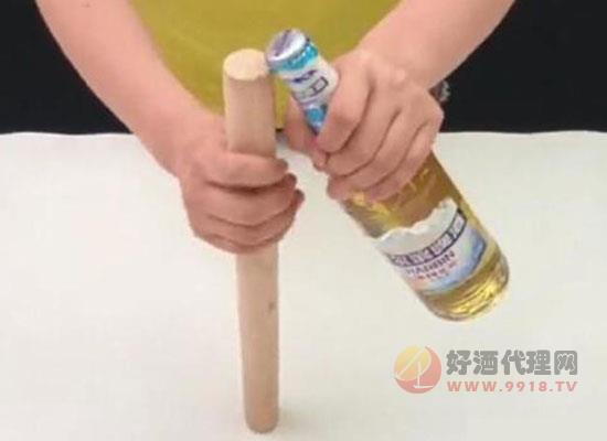 啤酒開蓋方法,花式開啤酒瓶簡單又方便