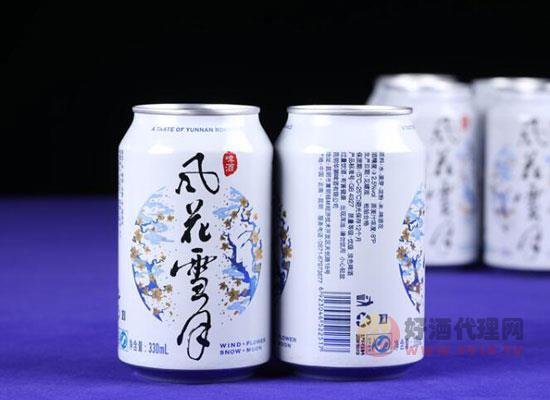 大理风花雪月啤酒,年轻人醉爱的啤酒