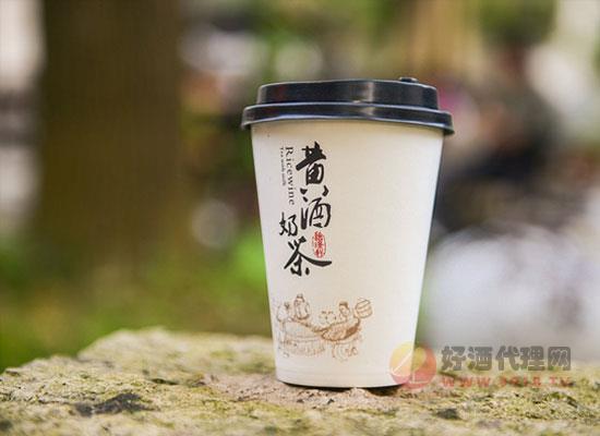 什么是黄酒奶茶,黄酒奶茶的特点是什么
